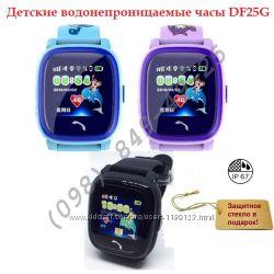 Часы с GPS для детей водонепроницаемые DF25G aqua. Новинка 2017