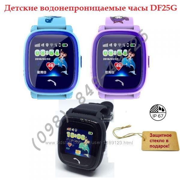 Часы с GPS для детей водонепроницаемые DF25G aqua