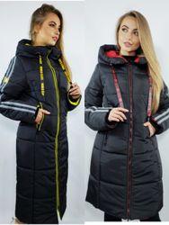 Женский стильный плащ пальто два варианта укороченное 95см и удлиненное 112