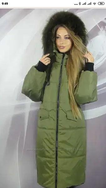 Плащ пальто женский зима с капюшоном опушка натуральный песец