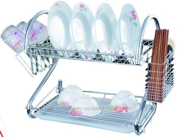 Сушилка для посуды 2-х ярусная металлическая Empire Ем 9785, 440260115 мм