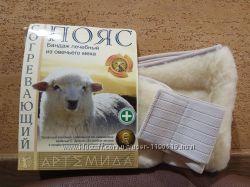 Пояс бандаж лечебный ОВЕЧИЙ согревающий из натуральной шерсти