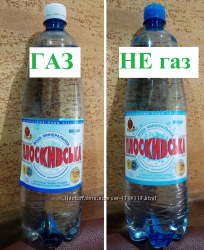 Плоскивська минеральная вода лечебно-столовая, оригинал, Закарпатье 1, 5лит
