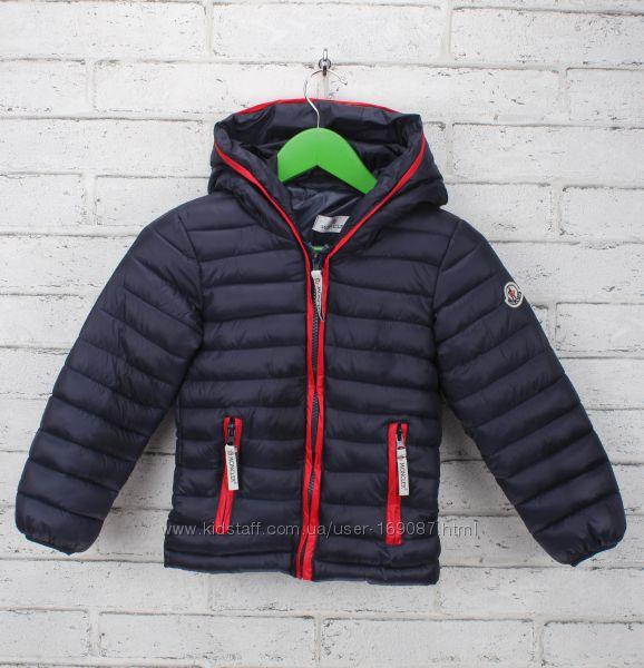 Демисезонная детская куртка MONCLER