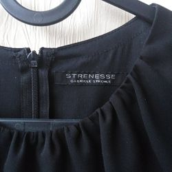 Платье strenesse р. 34 оригинал