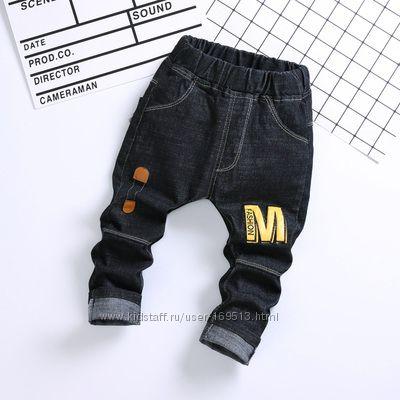 Стильные джинсы мальчишкам