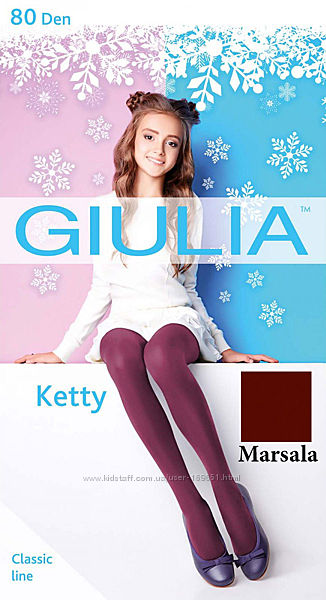 Колготки капроновые 80 ден Ketty Giulia