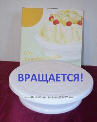 Поворотная тортовница блюдо стол подставка вращающаяся для торта кенди бара