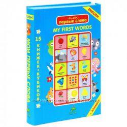 Книги издательства Клевер, мир идей для счастья взрослых и детей
