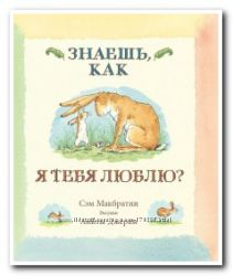Книги издательства Розовый жираф заслужили безоговорочное признание у детей