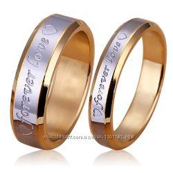 Кольца FOREVER LOVE с покрытием золота