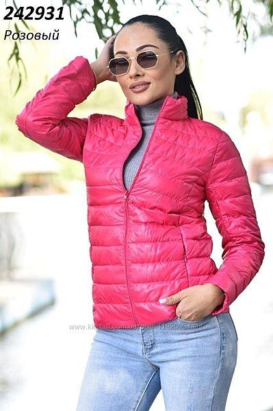 Демисезонные пуховые куртки на девушек, женщин