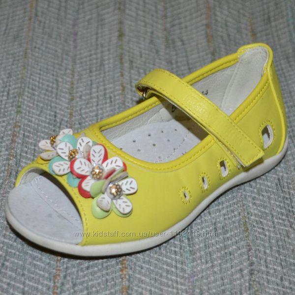 Летние туфельки-босоножки для девочек р26-31