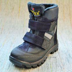 e268465802f2 Зимние ботинки аналог Gore-Tex Турция р 26-36, 1350 грн. Детские ...