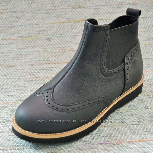 Стильные ботинки челси, кожа р 31-39