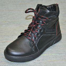 Зимние ботинки для мальчика, Украина р 35-39