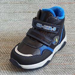 Детские ботинки на мальчика р 22 25