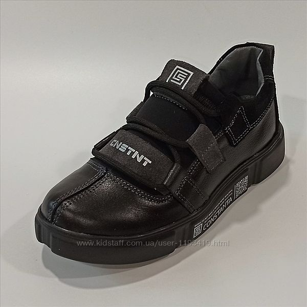 Подростковые  туфли на мальчика р 32-39