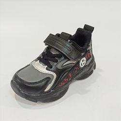 Детские кроссовки на мальчика р 26-31