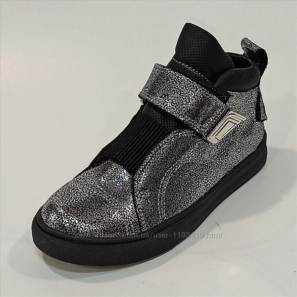 Демисезонные ботинки для девочек р 32-39