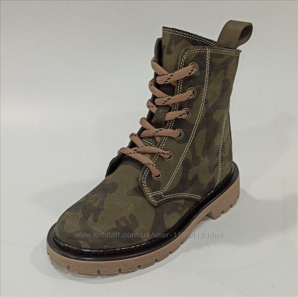Демисезонные ботинки Хаки для девочек р 31-35
