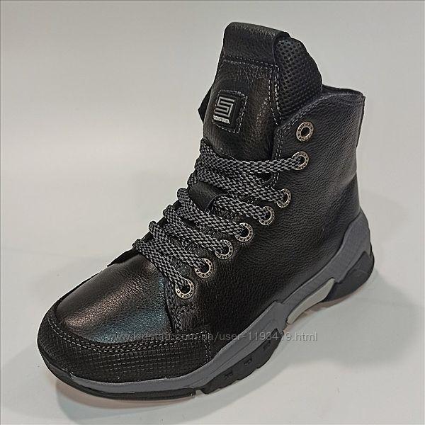 Демисезонные ботинки мальчик, р 32-39