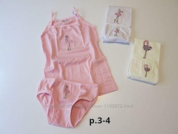 Комплект майка  трусики для девочки ТМ Katamino в наличии.