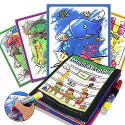 Книжка для рисования водой Magic Book. разукрашка водой