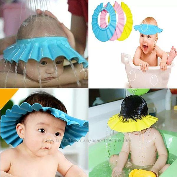 Детский козырёк для мытья головы
