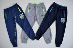 Спортивные брюки для мальчика р. 116, 122, 128, 134, 140, 146