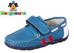 Сині туфлі ТМ Шалунішка, натуральна шкіра