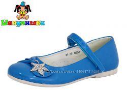 Бірюзові туфельки для дівчинки, р. 34, 36
