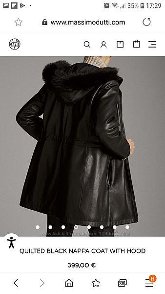 парка куртка шоколад  мягкая лайковая кожа ягненка Massimo Dutti