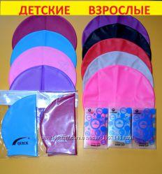 Шапочка для плавания бассейна силиконовая разные цвета
