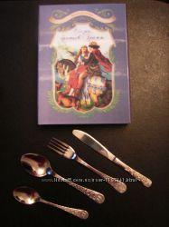 Подарочный набор детских столовых приборов в книге. Вилка, ложки, нож