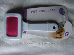 Небольшая пуходёрка, расческа для собак и кошек