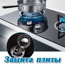 Защита от детей для кухонной плиты и компьютера