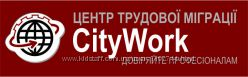 Легальная работа в Польше Карщики