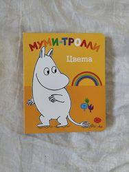 Книги про муми-троллей