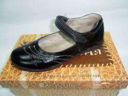 Туфли для девочки ТМ Берегиня 34 размера