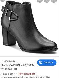 Ботинки кожаные Caprice в идеале
