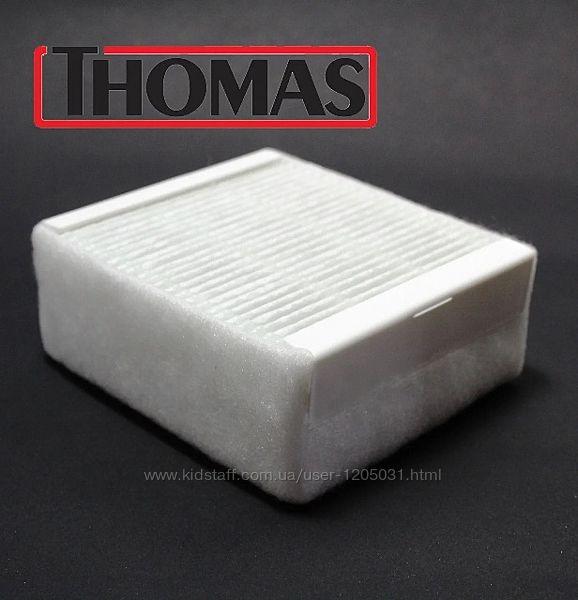 Фильтр НЕРА для пылесоса Thomas perfect air xt xs tomas томас нера