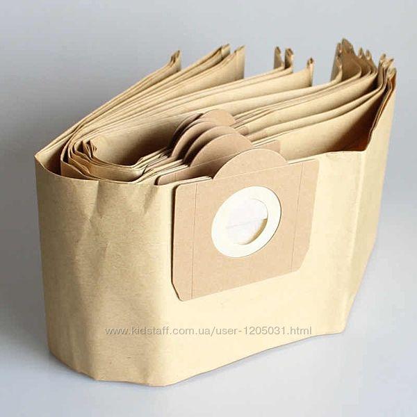 Мешок пылесборник  для пылесоса Karcher wd3 wd4 wd5 Rowenta Bork Bosh мішок