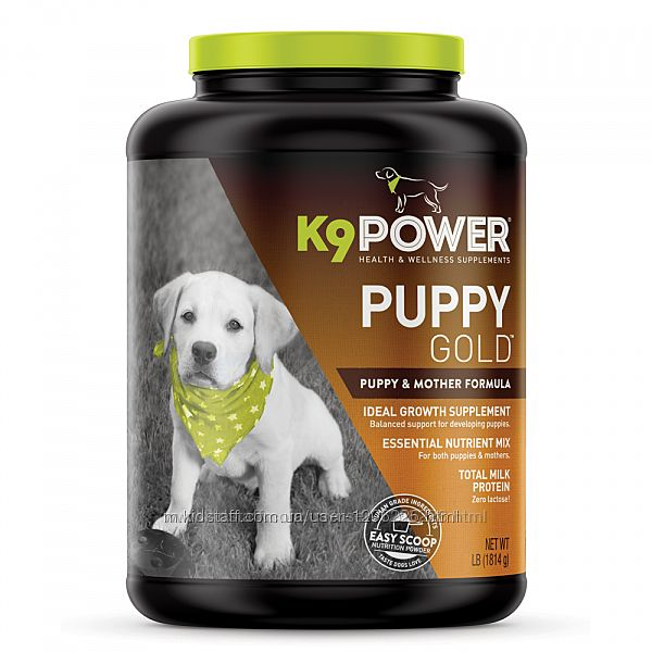 K9 Puppy Gold витамины для щенков, беременных и кормящих сук всех пород