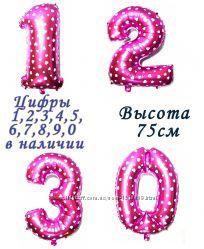 Шарик фольга цифра розовая фуксия в сердечки и  синие в звездочки