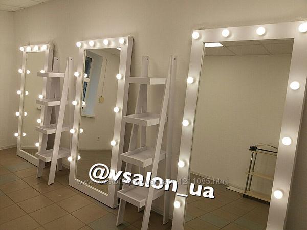 Большое зеркало с подсветкой для селфи