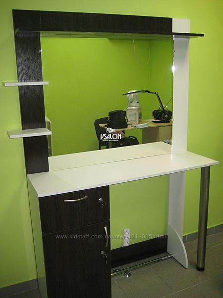 Стол для парикмахера визажиста А31