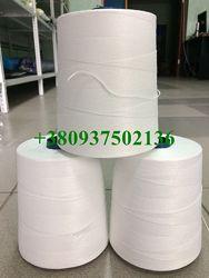 Нить для зашивания мешков 1300гр для стационарных машин