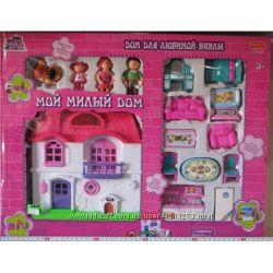 Кукольный дом , Мой милый дом.