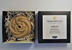 Натуральный твердый шампунь для укрепления и роста Амла